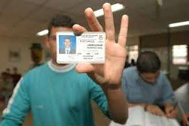 Epedir Certificado Libreta Militar
